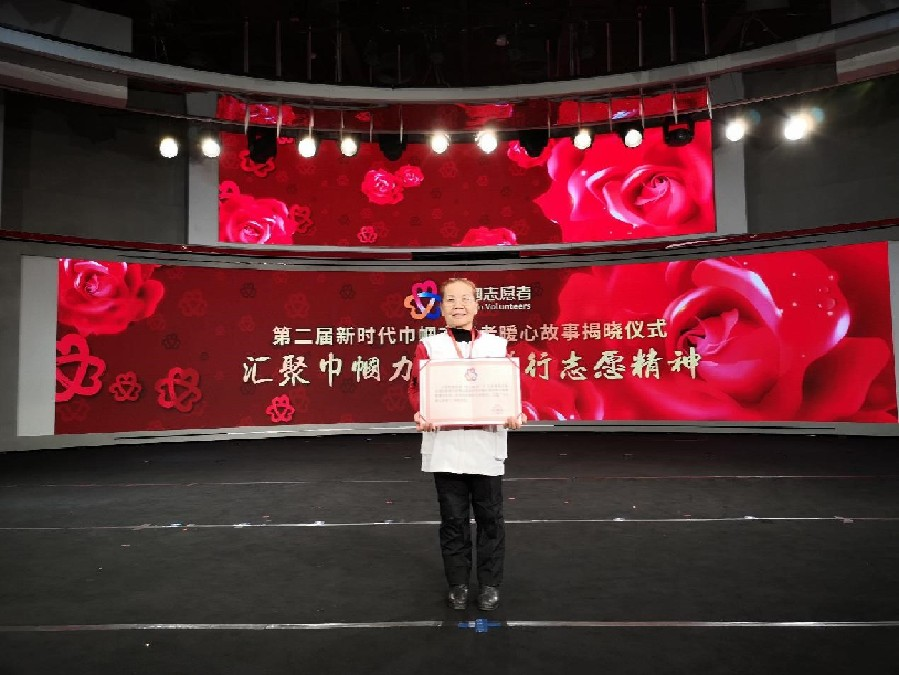 """廣西""""愛心姑媽""""的故事獲全國婦"""