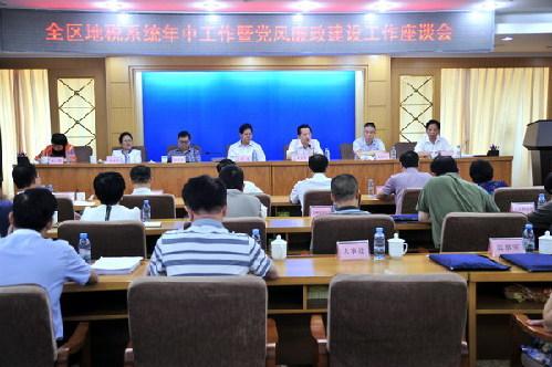 自治區地稅局1-7月組織財政收入521.36億