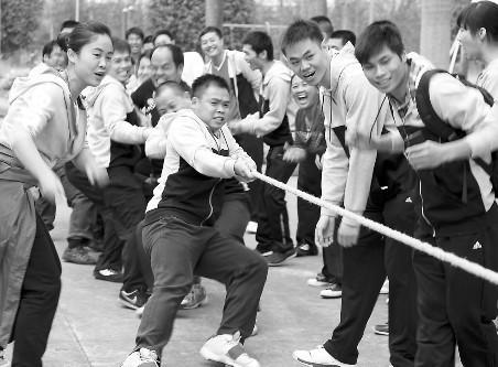 崇左高速公路運營有限公司舉行第三屆職工運動會