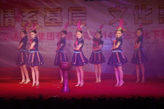 廣西交通投資集團送文化下基層文藝巡演在柳州激情上演