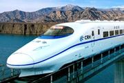 貴廣南廣高鐵開通