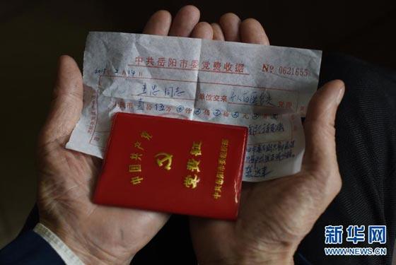"""89歲老黨員省下15萬元交""""特殊黨費"""""""