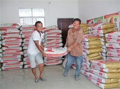 象州县农业局全力帮助种粮典型大户解决生产困难