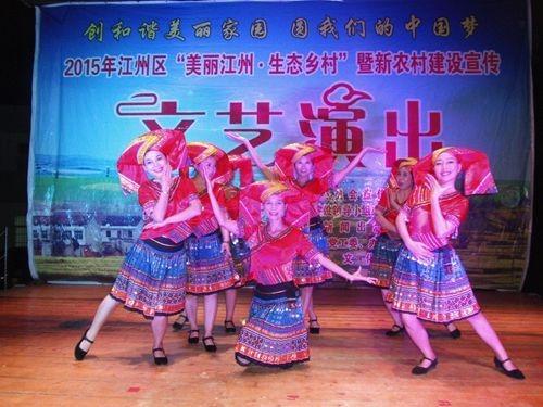 江州区:文艺团队组队下乡开展演出