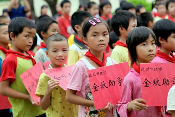 欽州市政協:15萬元資助300名貧困生