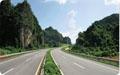 欽州至崇左高速公路