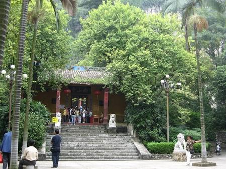 贵港南山动物园