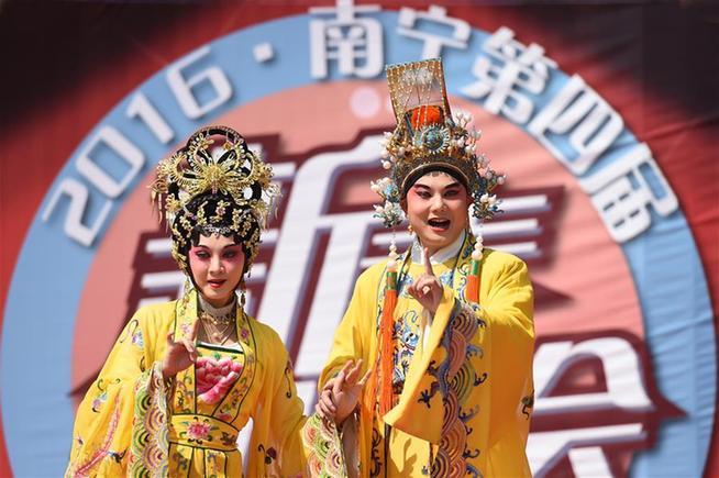 廣西南寧:文化廟會鬧新春