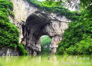 天生橋旅遊度假區