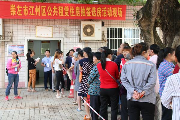 """江州区:173户低收入家庭圆了""""安家梦"""""""