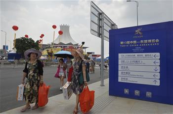 第13届中国—东盟博览会在广西南宁闭幕