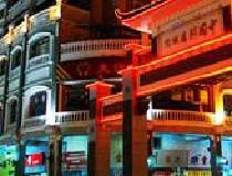 2016廣西嶺南風情文化旅遊周