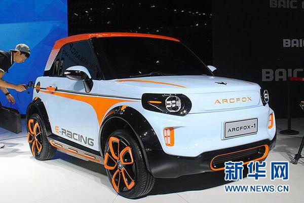 郑刚:以ARCFOX进击高端 北汽新能源自信前行