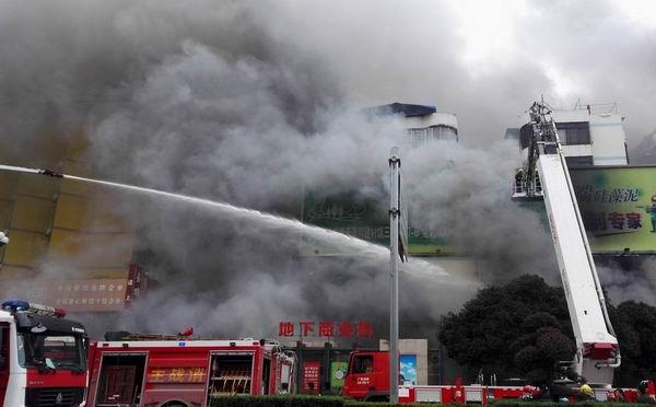 广西桂林一商住楼发生火灾