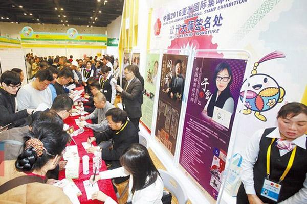 2016亞郵展在南寧開幕 這些頂級郵品值得看(圖)