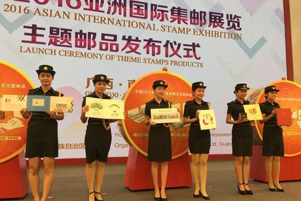2016亞郵展主題郵品發布 多款郵品供市民現場購買
