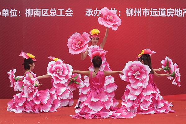 柳南區總工會舉行盛大紅利活動