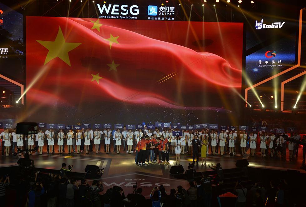 世界電子競技運動會全球總決賽在常州開賽