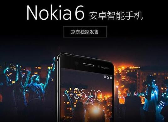 諾基亞回歸中國市場 為何不推高端機