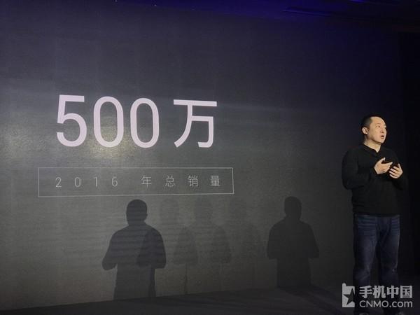 """李開新:今年360手機要有""""質量""""的增長"""