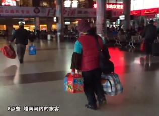 在華越南人回國過春節 跨國班線迎來節前高峰