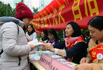 廣西舉行家風家教宣傳進社區活動