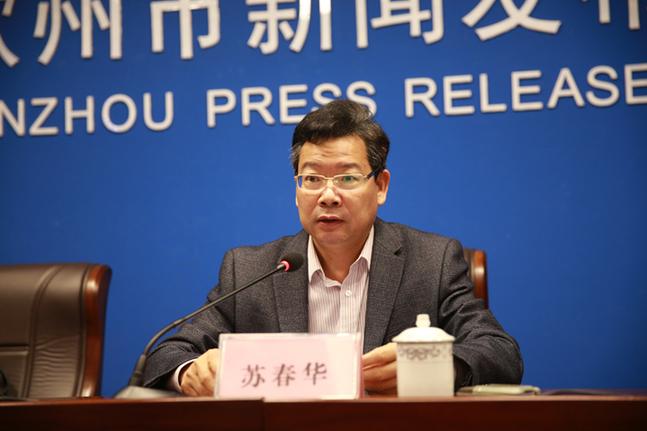 欽州市政府副秘書長、市政府新聞發言人蘇春華作介紹