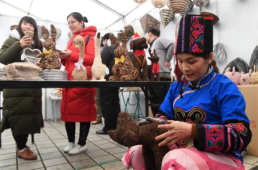 廣西都安:瑤山電商節促農增收助脫貧