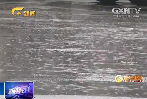 桂南桂北現雙強雨帶 下周降溫7至10℃