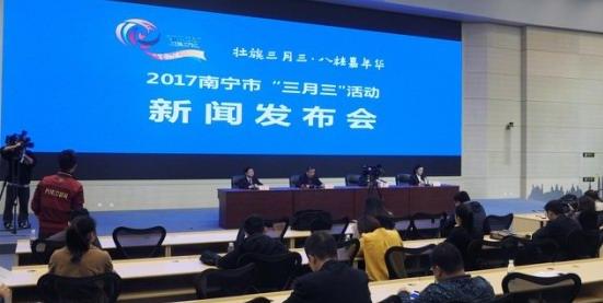"""南寧""""三月三"""":民歌湖上演文化盛宴 推出八大旅遊線路"""