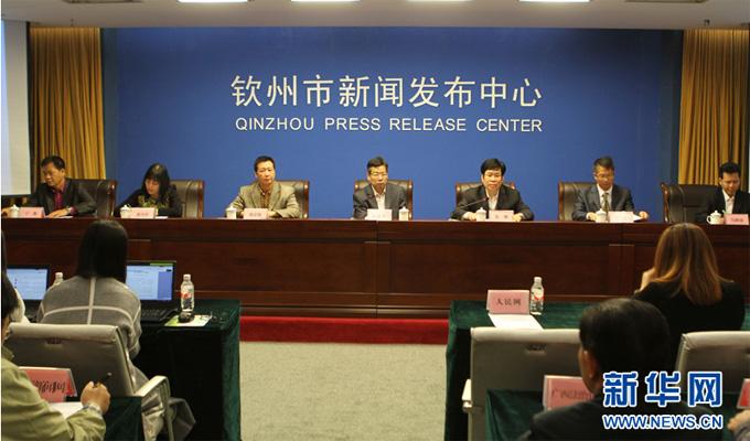 欽州壯族三月三八桂嘉年華係列活動新聞發布會