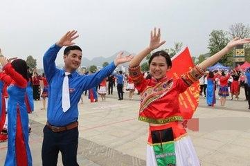 第二屆中國-東盟民族文化論壇