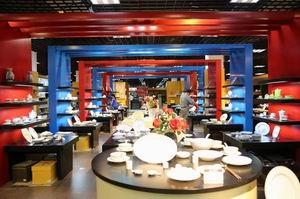 第七屆中國(北流)國際陶瓷博覽會