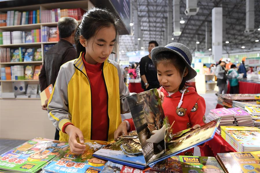 廣西舉辦全民閱讀和書展活動
