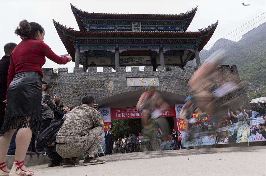 第十屆中國·百色國際山地戶外運動挑戰賽閉幕