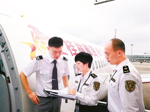 桂林口岸首次完成进口飞机的报检和检疫
