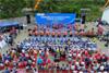 中國—東盟山地戶外體育旅遊大會