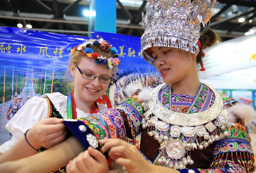 2017北京國際旅遊博覽會舉行