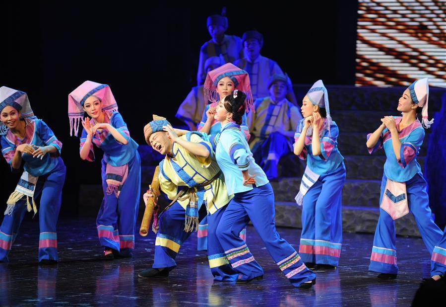 壯劇《第一書記》在京上演