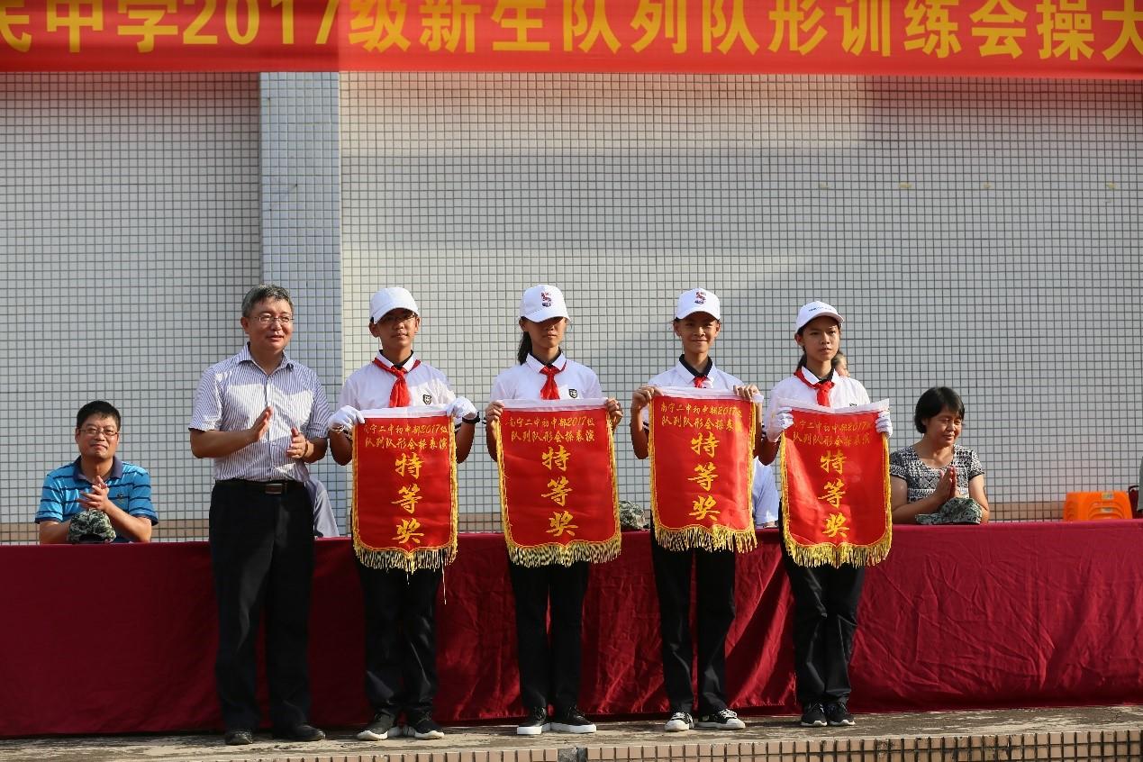 南寧二中初中部舉行2017級新生隊列隊形訓練會操大會
