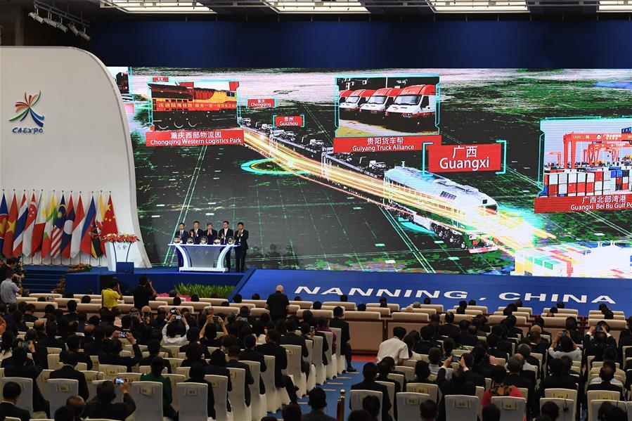 第14屆中國-東盟博覽會在廣西南寧開幕