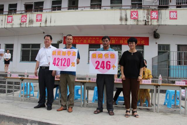 靈山:景區聯盟合力扶貧