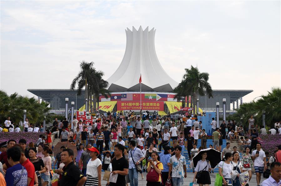 第14屆中國-東盟博覽會閉幕