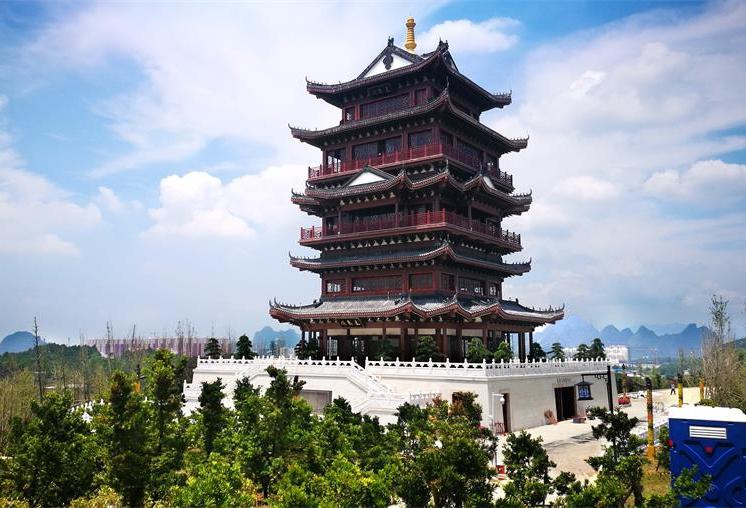 第三屆中國(賀州)新媒體群英會暨廣西賀州長壽文化節