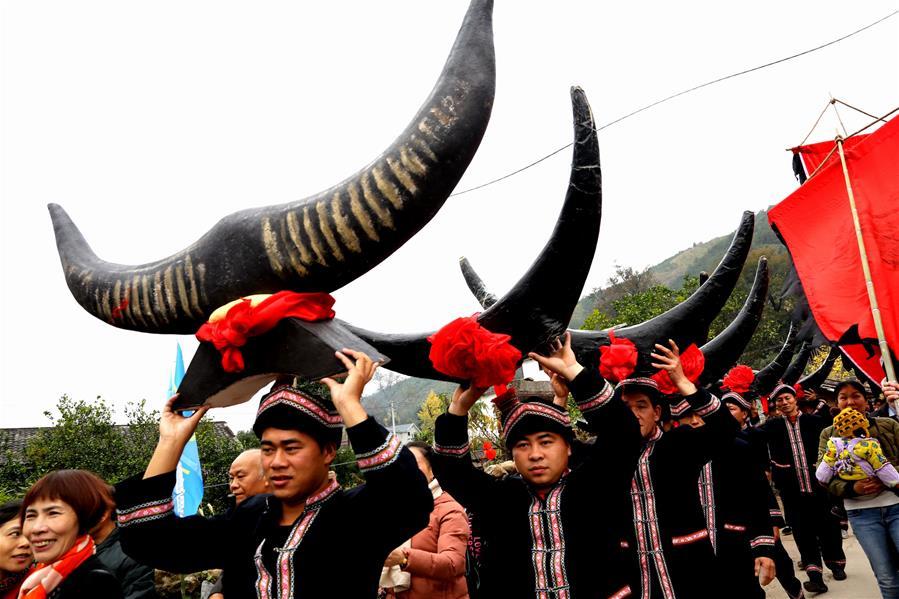 瑶族同胞欢庆盘王节