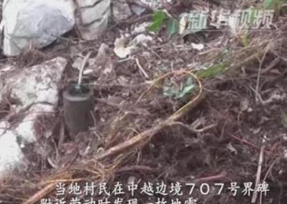 广西百色发现并销毁一枚战时遗留地雷
