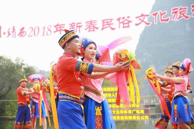 中国·靖西2018新春民俗文化旅游节