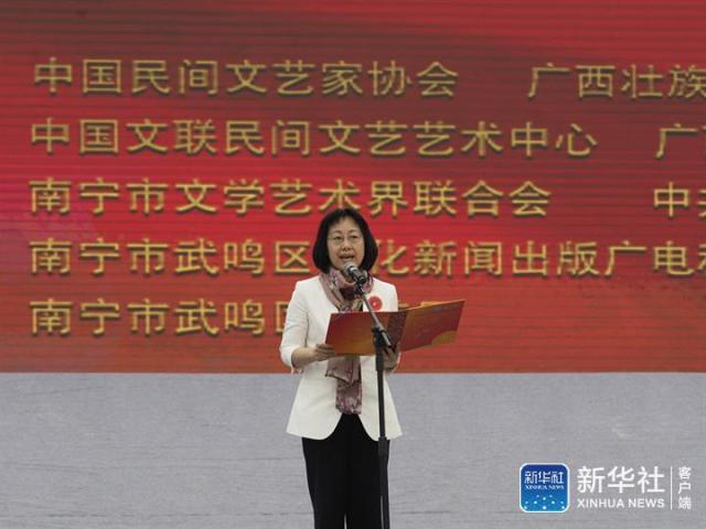 南寧市委常委、副市長何穎宣布活動開幕