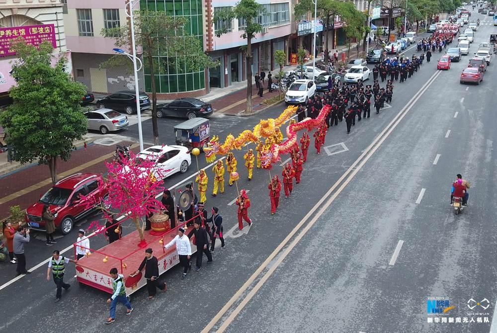 航拍广西那坡县边关民俗文化旅游节启动