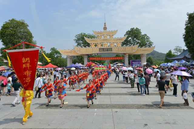 2018年百色市布洛陀民俗文化旅游节